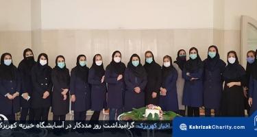 دکتر احمدی عنوان نمود: کهریزک تلاش دارد تا  بنا بر رسالتش، در حوزه ی توانبخشی  پیشگام باشد